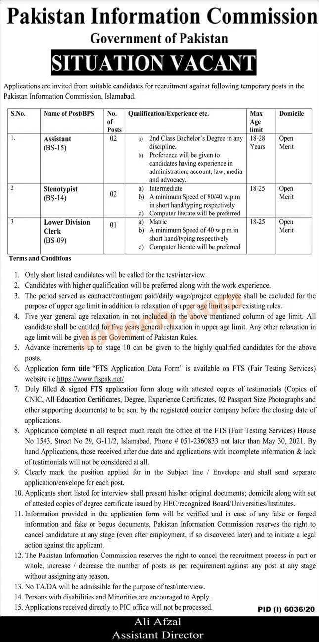 RTI PIC Pakistan Information Commission Jobs FTS Result