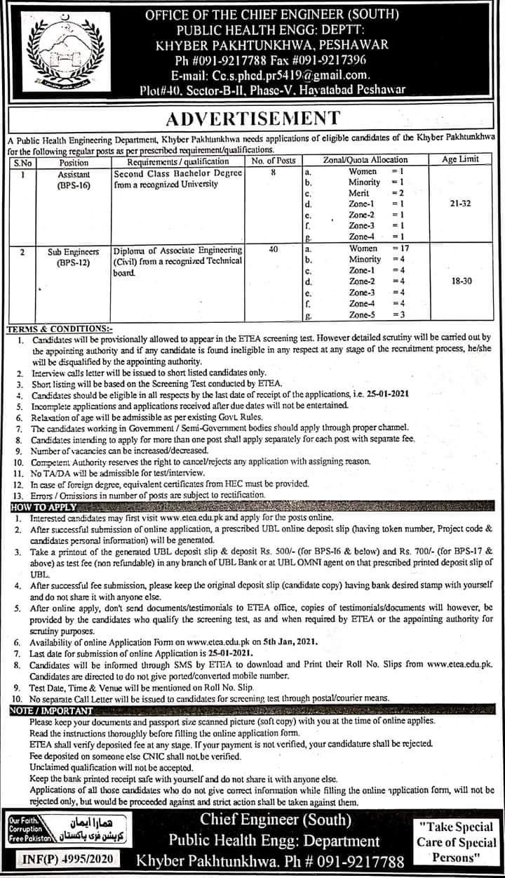 Public Health Engineering Department PHED CE South Jobs ETEA Result