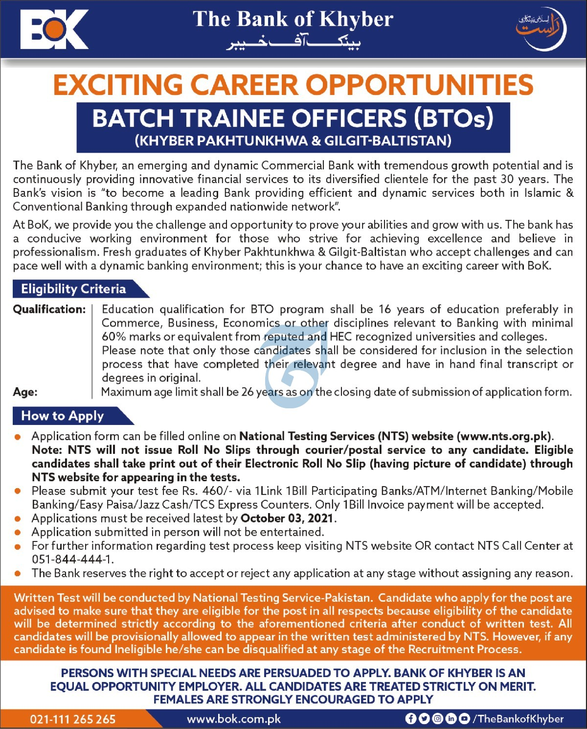 Bank of Khyber Batch Trainee Officer BTOs Jobs NTS Test Result