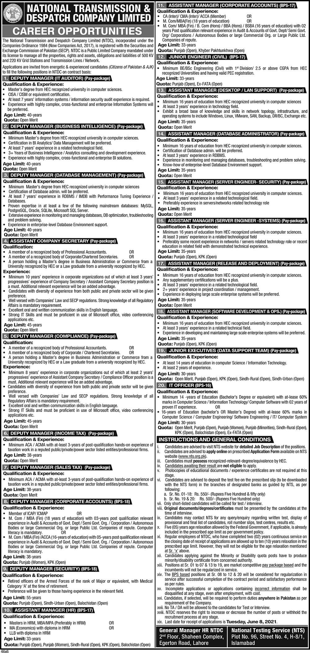 NTS NTDC Jobs Answer Keys Result 10 October 2021 Assistant Lineman, Assistant Sub Station Attendant & Tube Well Operator